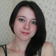 Установка иммобилайзера в Саратове, Кристина, 27 лет