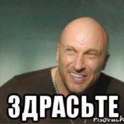 Аренда самосвала 20 кубов, Сергей, 32 года