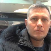 Доставка из магазина Leroy Merlin - Баковка, Евгений, 38 лет