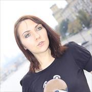 Сиделки для пожилого человека, Юлия, 37 лет