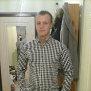 Замена тачскрина Айфон 10, Дмитрий, 26 лет