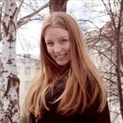 Доставка романтического ужина на дом в Озерах, Татьяна, 26 лет