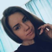 Татуировки в Тюмени, Ирина, 25 лет
