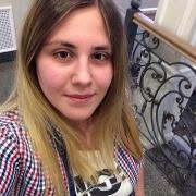 Анна Казанская