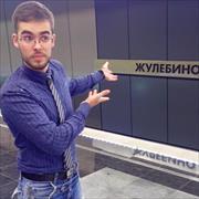 Доставка фаст фуда на дом - Молодежная, Алексей, 32 года