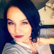 Химчистка в Уфе, Зарина, 25 лет