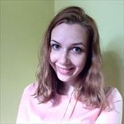 Образование и репетиторы в Самаре, Татьяна, 25 лет