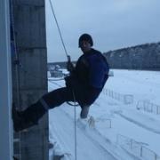 Доставка на дом сахар мешок - Зорге, Юрий, 36 лет