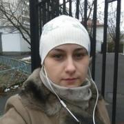 Наталья Ч., г. Москва