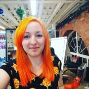 Подготовка кCAE, Александра, 26 лет