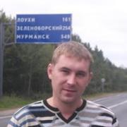 Сергей Н., г. Одинцово
